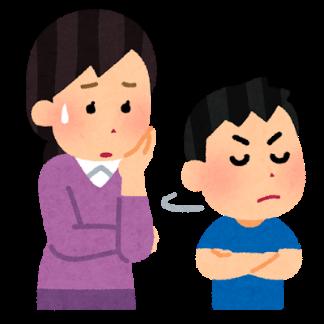 会話が増えない原因の一つは質問の仕方です。
