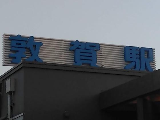 福井県高等学校・特別支援学校 保健主事・養護教諭 合同研究協議会