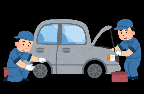 ◆高校生の男の子◆車の整備士もいいな