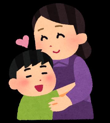 「最近、子供が可愛くて」困難を乗り越えた多くの親御さんが、笑顔でこのようにおっしゃっています。